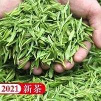 2021黄山毛尖茶新茶250g罐装