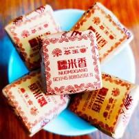 茶王寨糯米香普洱茶熟茶方砖沱茶1斤分两罐云南普洱糯米香普洱茶糯香普洱茶