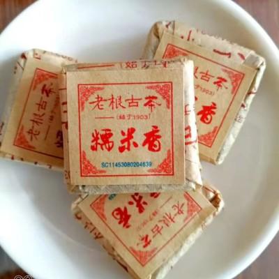 老根古茶糯米香普洱茶熟茶1斤分两罐云南普洱茶糯香普洱方砖糯米普洱茶叶