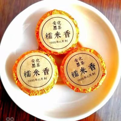糯米香黑茶陈年熟茶陈香老茶安化黑茶1斤分两罐糯米香老黑茶1995年黑茶