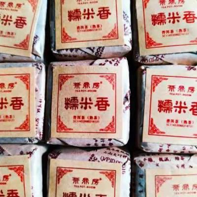 茶鼎房糯米香普洱茶熟茶方砖1斤分2罐糯香普洱茶云南糯米普洱茶叶茶鼎房