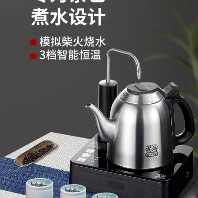 吉谷自动抽水上水茶台烧水壶泡茶专用家用恒温电热水壶一体