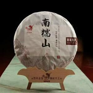 2019年南糯山普洱熟普一饼357克