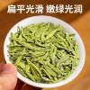 明前龙井茶2021新茶叶绿茶高山春茶嫩芽大佛龙井浓香型250g500g