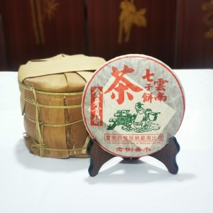 2013年云南七子饼茶普洱熟茶  老树茶1提。