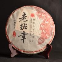 2017年云南普洱茶大为茶厂老班章熟茶357克/片