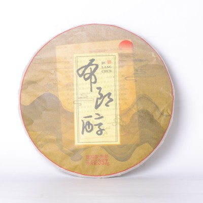 2013年布朗醇熟茶普洱茶357克/片