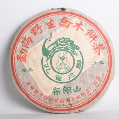 2005年永明茶厂布朗山孔雀之乡  精品生茶357克 干仓存放