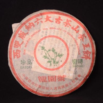 2003年龙园号蛮砖普洱茶生茶古树纯料