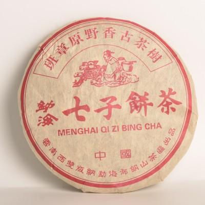 1999年班章原野香古茶树七子饼250克/片