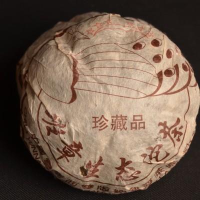 2005年六星孔雀班章生态沱茶珍藏品500克/瓜