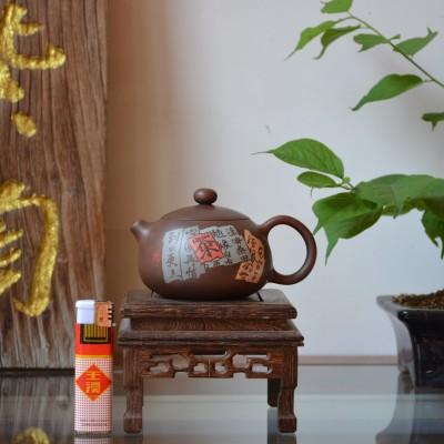 云南建水紫陶壶 名家大师 李剑鑫 纯手工 西施壶 容量170毫升