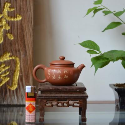 云南建水紫陶 名家大师 孙永贵 纯手茶具 仿古茶壶 容量130毫升