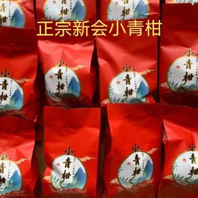 正宗新会小青柑,采用15年陈期宫廷料,一罐260克。