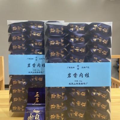 武夷岩茶燕子窠岩香肉桂500g特级正宗浓香型乌龙茶正岩PVC包装60泡