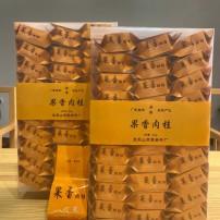 武夷岩茶燕子窠果香肉桂茶500g大红袍礼盒装新茶浓香型乌龙茶肉桂