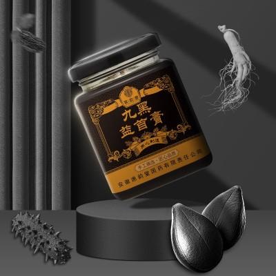 谯韵堂 九黑益首膏300g罐装 黑芝麻黑加仑木耳海参黄精