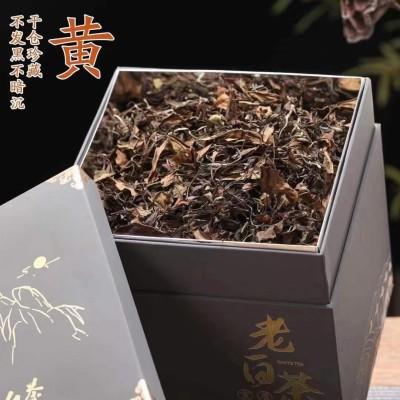 『人生如茶•金奖白茶』一款经过岁月沉淀的茶叶,2015老白茶一斤装