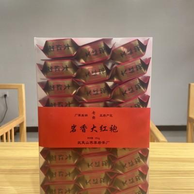 岩骨花香燕子窠大红袍茶叶特级武夷岩茶碳焙乌龙茶pvc包装250克30泡