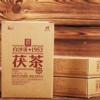 【正品】白沙溪338克茯茶 黑茶湖南安化 金花茯砖茶煮奶茶 边销茶