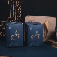 黑茶湖南安化2016年大师茯砖颗粒茶200克金花茯茶方便茯茶煮好茶