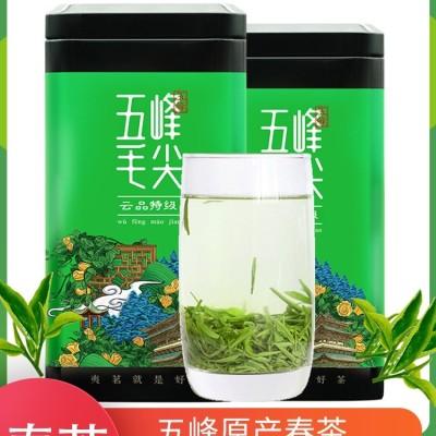 2021年新茶五峰毛尖湖北宜昌特产绿茶五峰芽毛尖早春茶叶礼盒250g
