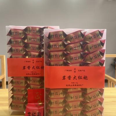 岩骨花香燕子窠大红袍茶叶特级武夷岩茶碳焙乌龙茶pvc包装500克60泡