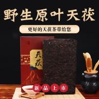 送精美茶刀黑茶湖南安化安化黑茶正宗金花茯砖一级天尖茯砖金花茶
