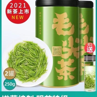 2021新茶明前毛尖特级绿茶茶叶嫩芽散装浓香型春茶125g*2罐礼袋装