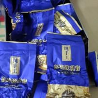 新茶特级浓香铁观音,农家自产自销,纯手工做法观音王一斤礼盒装