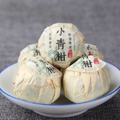 柑普茶 新会特产 陈年橘子柑普茶叶 陈皮宫廷小青柑熟茶 250g包邮