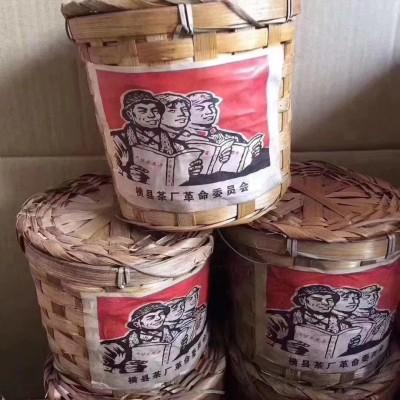 黑茶 广西六堡茶 800克一篓 黑茶茶料 2006年陈年六堡茶