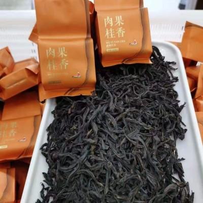 武夷岩茶马头岩肉桂特级乌龙茶正岩大红袍新茶250g包邮