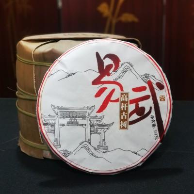 7饼/提,2016年易武高杆古树生茶,2499克包邮 普洱茶