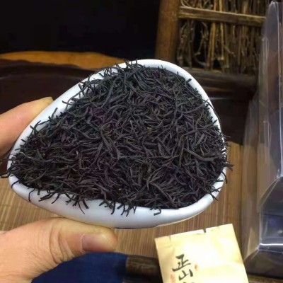 武夷正山小种红茶茶叶特级正宗浓香型散装小泡装今年新茶500g包邮