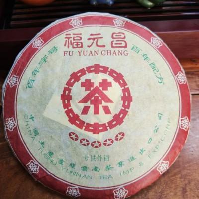 2005年云南普洱茶福元昌五星古树青饼357克昆明干仓高香出口版