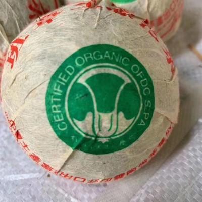 2006年云南普洱茶班章生态小白菜古树沱茶100克有机老生沱