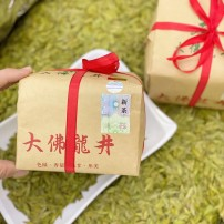 明前大佛龙井,豆香浓郁,口感甘甜爽口,芽头肥壮,250克1袋