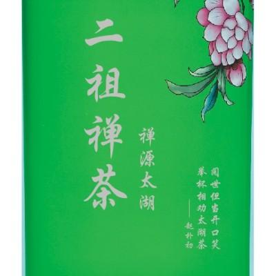 二祖禅茶新茶春茶绿茶农家春茶绿茶自产自销