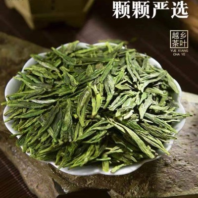 新茶2021年明前浓香龙井将安吉白茶青叶以龙井茶炒制方式形成的炒青茶