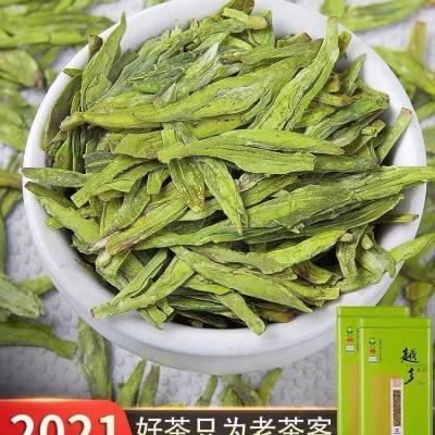 1斤装【新茶】2021年明前浓香龙井