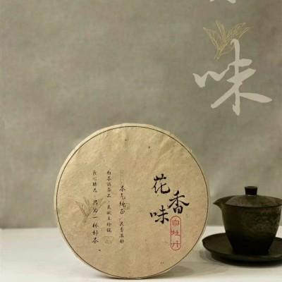 2013年明前白牡丹王饼350克
