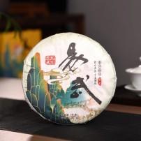 2020年云南普洱茶易武玩家珍藏古树青饼357克