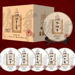 2019年生茶,5饼/提,班章五寨,1000克拍!