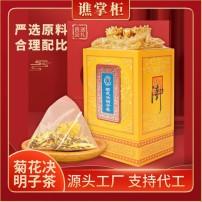 茶礼,礼品盒,龙头盒,送礼首选,菊花决明子熬夜茶