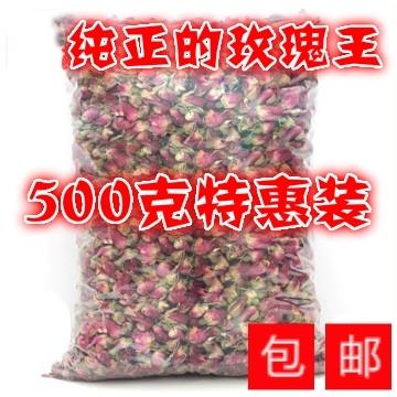 玫瑰花茶500克 特级天然平阴干玫瑰花蕾泡茶花草茶新鲜散装纯包邮