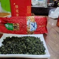 2021新茶韵香高山铁观音 观音王农家自产 产地直销