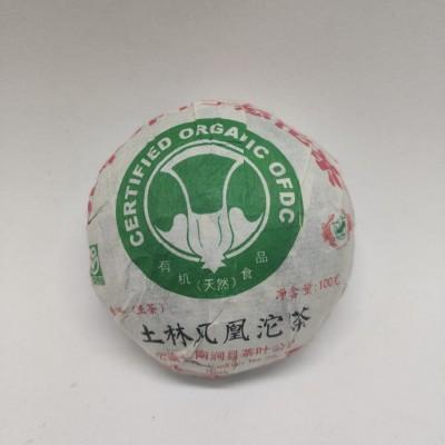2005年云南普洱茶土林凤凰沱100克班章生态乔木老沱白菜沱