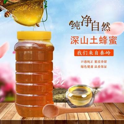 土蜂蜜农家自产自销蜜野生百花蜜蜂巢蜜圆木桶自然纯蜂蜜假一赔十2斤装