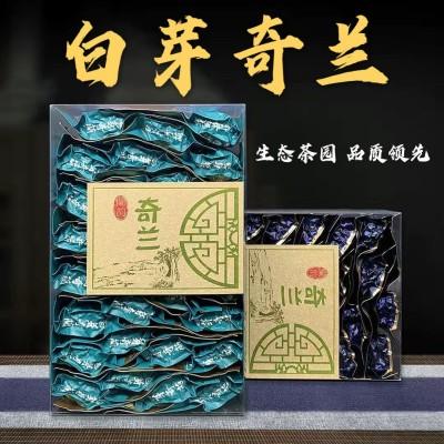 福建平和白芽奇兰乌龙茶新茶500g包邮